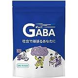 ギャバ GABA サプリメント ストレス リラックス サプリ 30日分