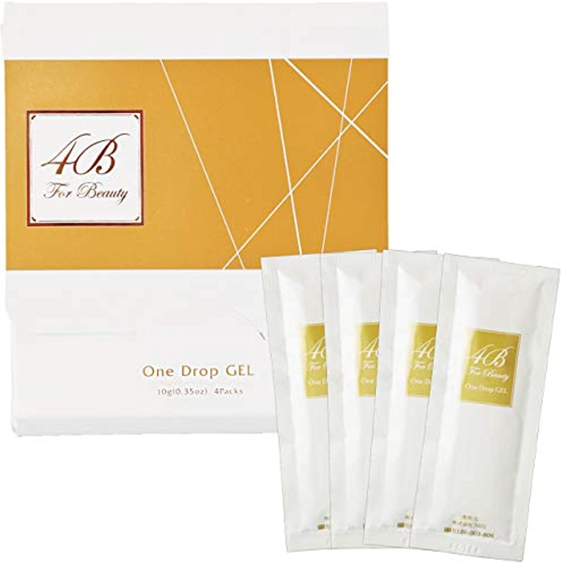 分析密契約した4B One Drop Gel(フォービー ワンドロップジェル)混ぜない炭酸パック 1剤式 10g×4包