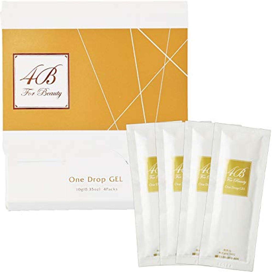 執着臭い士気4B One Drop Gel(フォービー ワンドロップジェル)混ぜない炭酸パック 1剤式 10g×4包