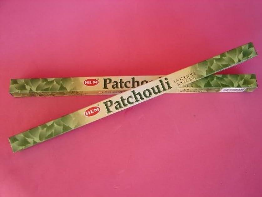テメリティ優先クール4 Boxes of Patchouli Incense Sticks