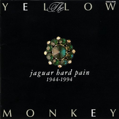 JAGUAR HARD PAIN THE YELLOW MONKEY 日本コロムビア