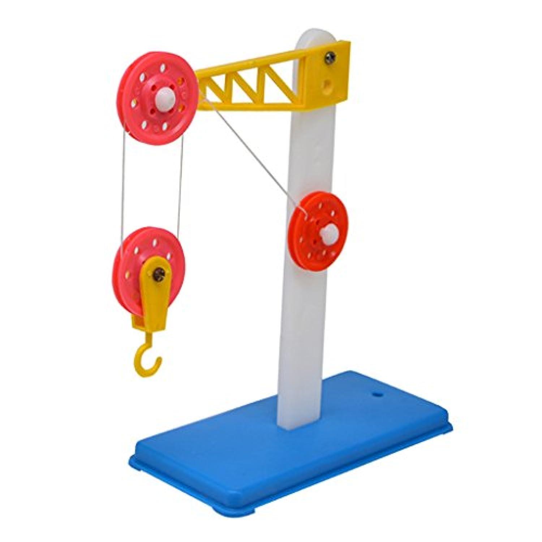 Baoblaze DIYプーリー 科学物理学 メカニックス 実験おもちゃ 教育玩具