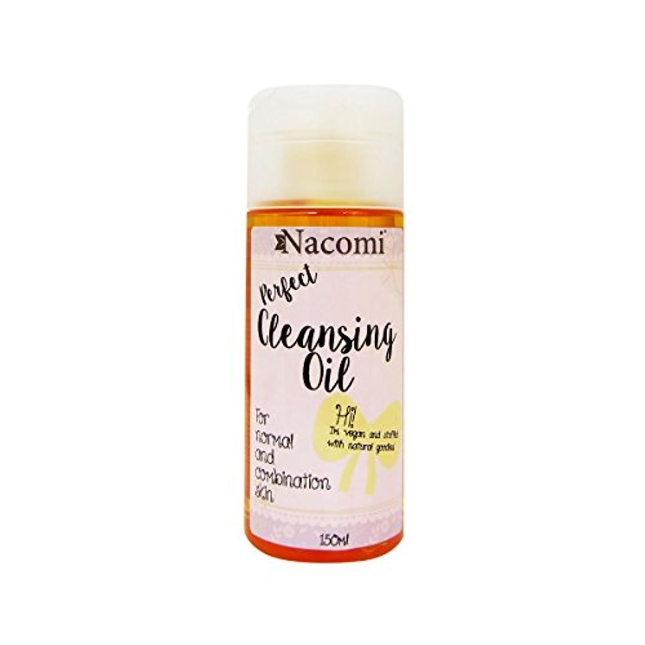 ゼリー感情の規制するNacomi Cleansing Oil Normal And Combination Skin 150ml [並行輸入品]