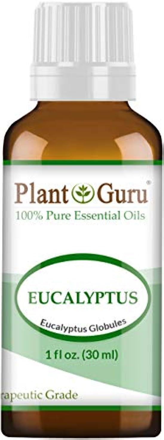 割り当てプロトタイプ含むEucalyptus Essential Oil. 30 ml. (1 oz.) 100% Pure, Undiluted, Therapeutic Grade. by Plant Guru