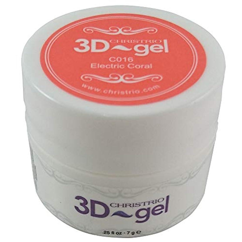 チキン背骨アクティブCHRISTRIO 3Dジェル 7g C016 エレクトリックコーラル