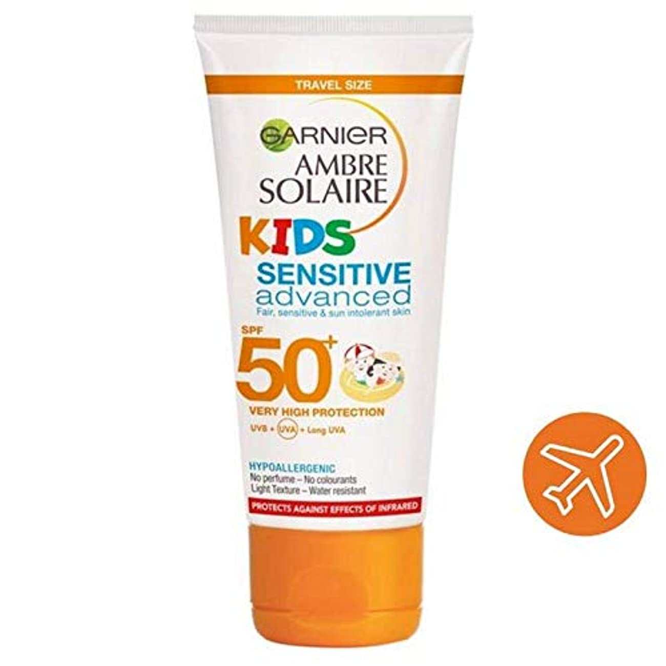 口述不名誉なフライト[Garnier ] アンブレSolaire子供敏感サンクリームSpf50 + 50ミリリットル - Ambre Solaire Kids Sensitive Sun Cream SPF50+ 50ml [並行輸入品]