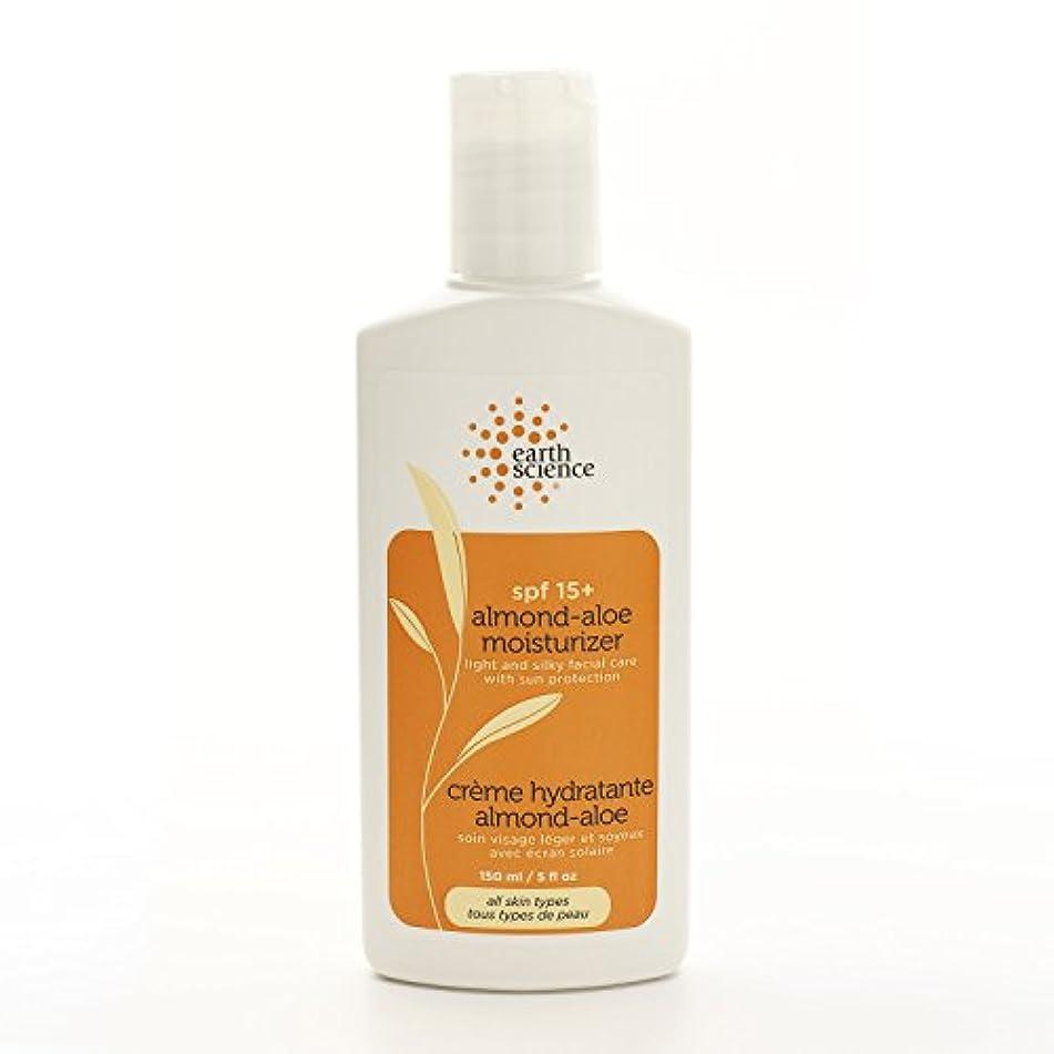 Almond Aloe Moisturizer 5