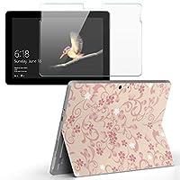 Surface go 専用スキンシール ガラスフィルム セット サーフェス go カバー ケース フィルム ステッカー アクセサリー 保護 フラワー 桜 ピンク 花柄 000126