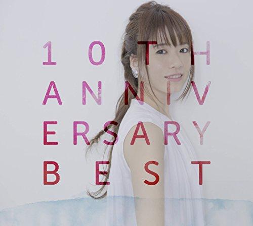 10th Anniversary Best【通常盤2CD】...