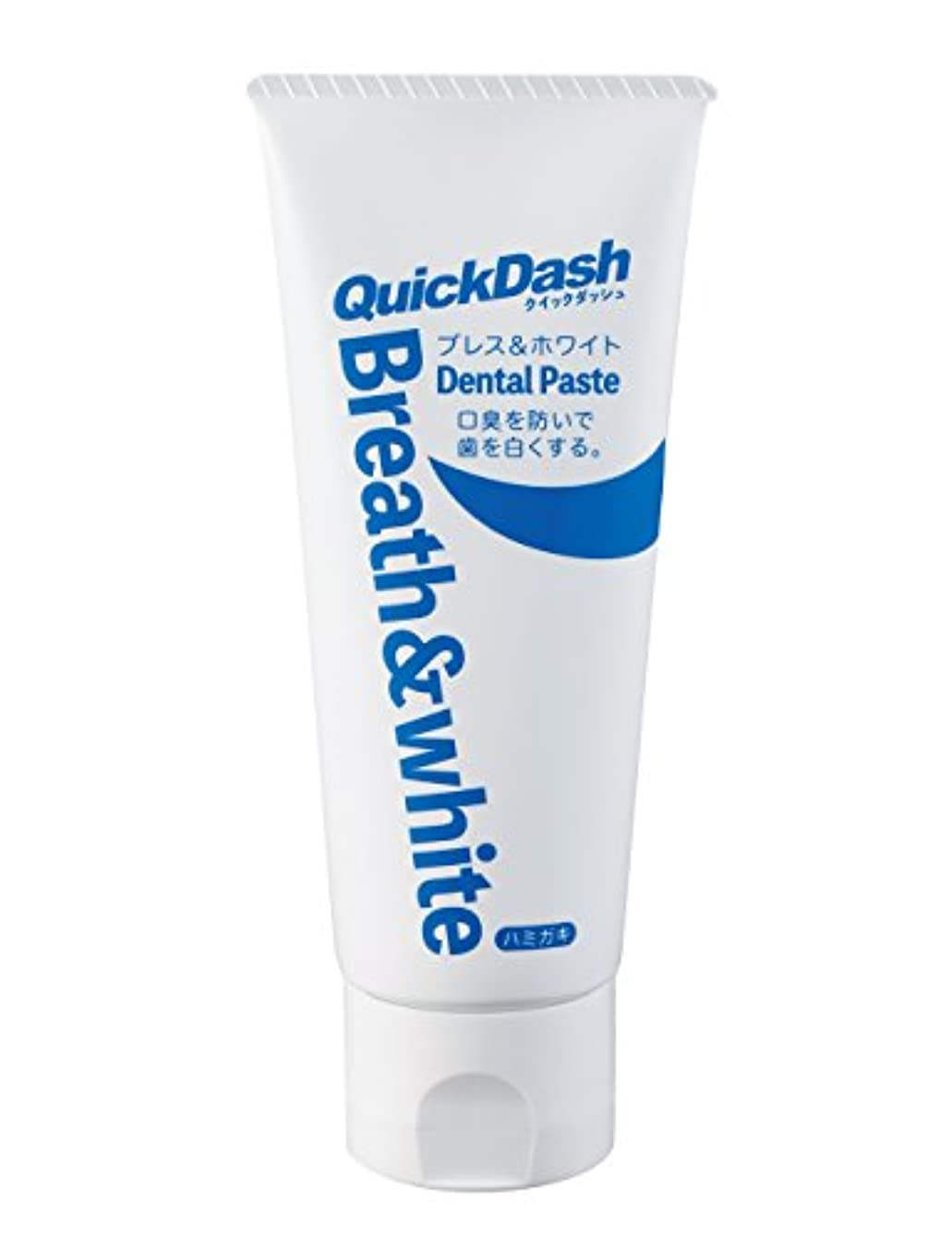 説教摩擦農村クイックダッシュ ブレス&ホワイト デンタルペースト 口臭予防 歯を白く ヤニを取る ハミガキ粉 80g
