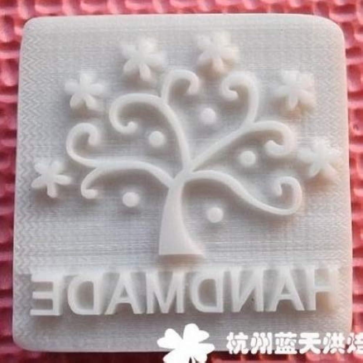 寄生虫菊アジアラッキーツリーパターンミニDIYソープスタンプシャプターシール5 * 5センチ、1個。アレナショップ