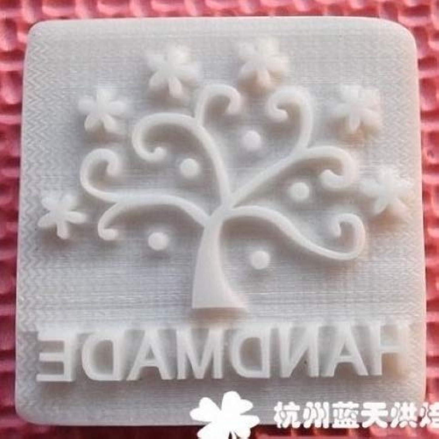 暖かく酸化物オークションラッキーツリーパターンミニDIYソープスタンプシャプターシール5 * 5センチ、1個。アレナショップ