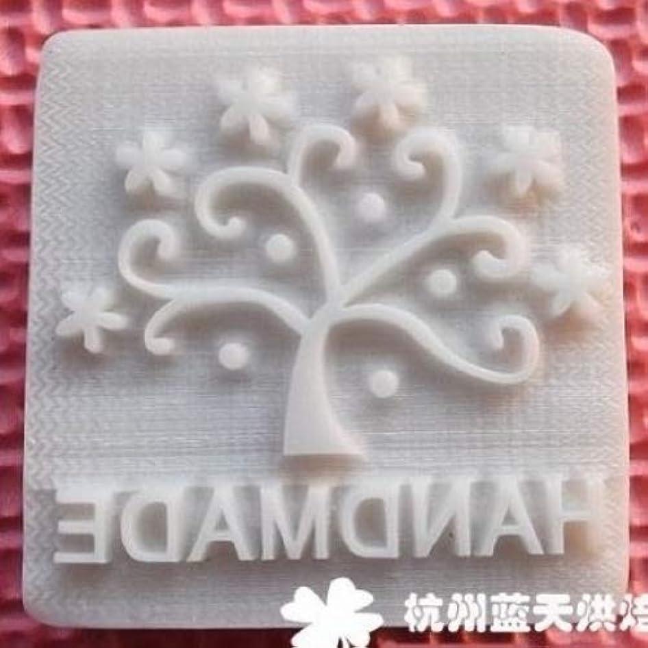可塑性対象布ラッキーツリーパターンミニDIYソープスタンプシャプターシール5 * 5センチ、1個。アレナショップ