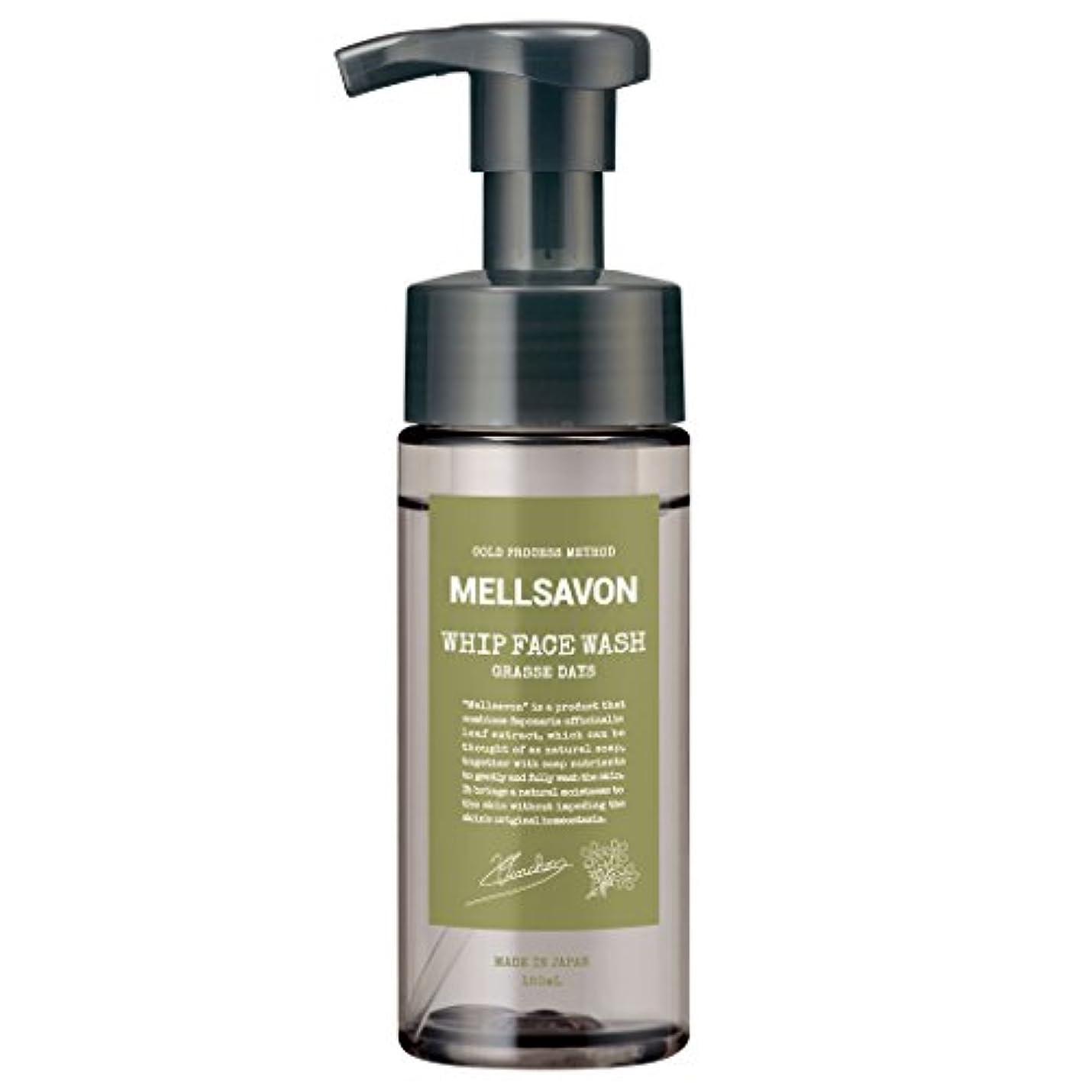 ヘアチャーター不信Mellsavon(メルサボン) メルサボン ホイップフェイスウォッシュ グラースデイズ 150mL 洗顔