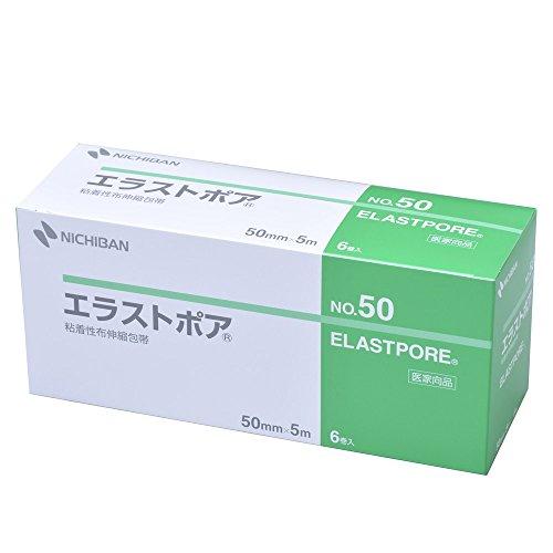 エラストポア 粘着性布伸縮包帯 50mm幅 5m巻 6巻入り