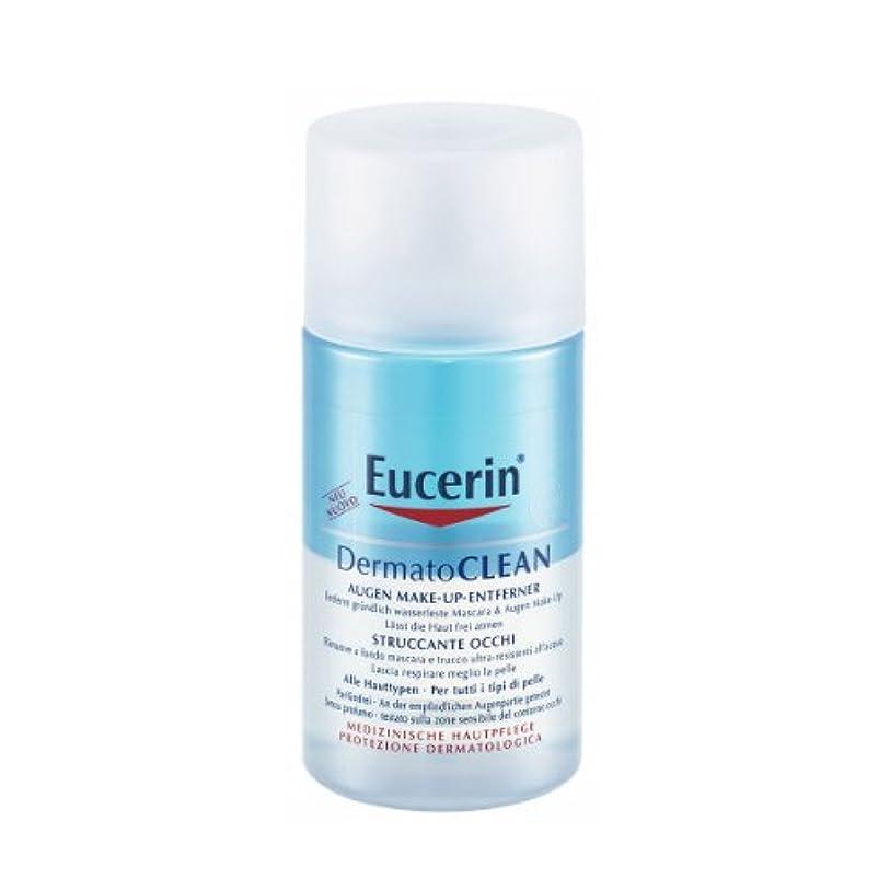 わざわざ交差点収入Eucerin Dermatoclean Eye Makeup Remover 125ml [並行輸入品]