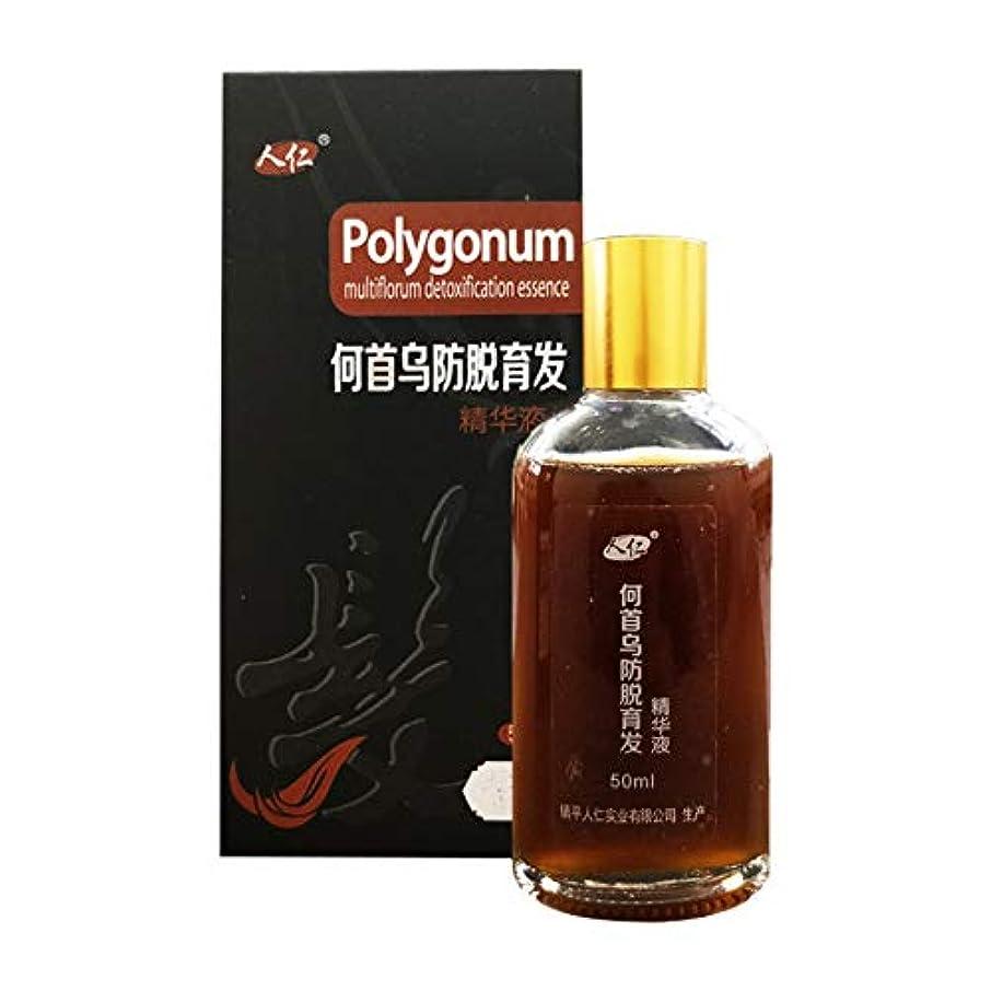 中間素晴らしい良い多くの粗いBalai Polygonum Multiflorum 抗毛損失血清自然で太く速い発毛液 抜け毛を防ぎ 育毛液