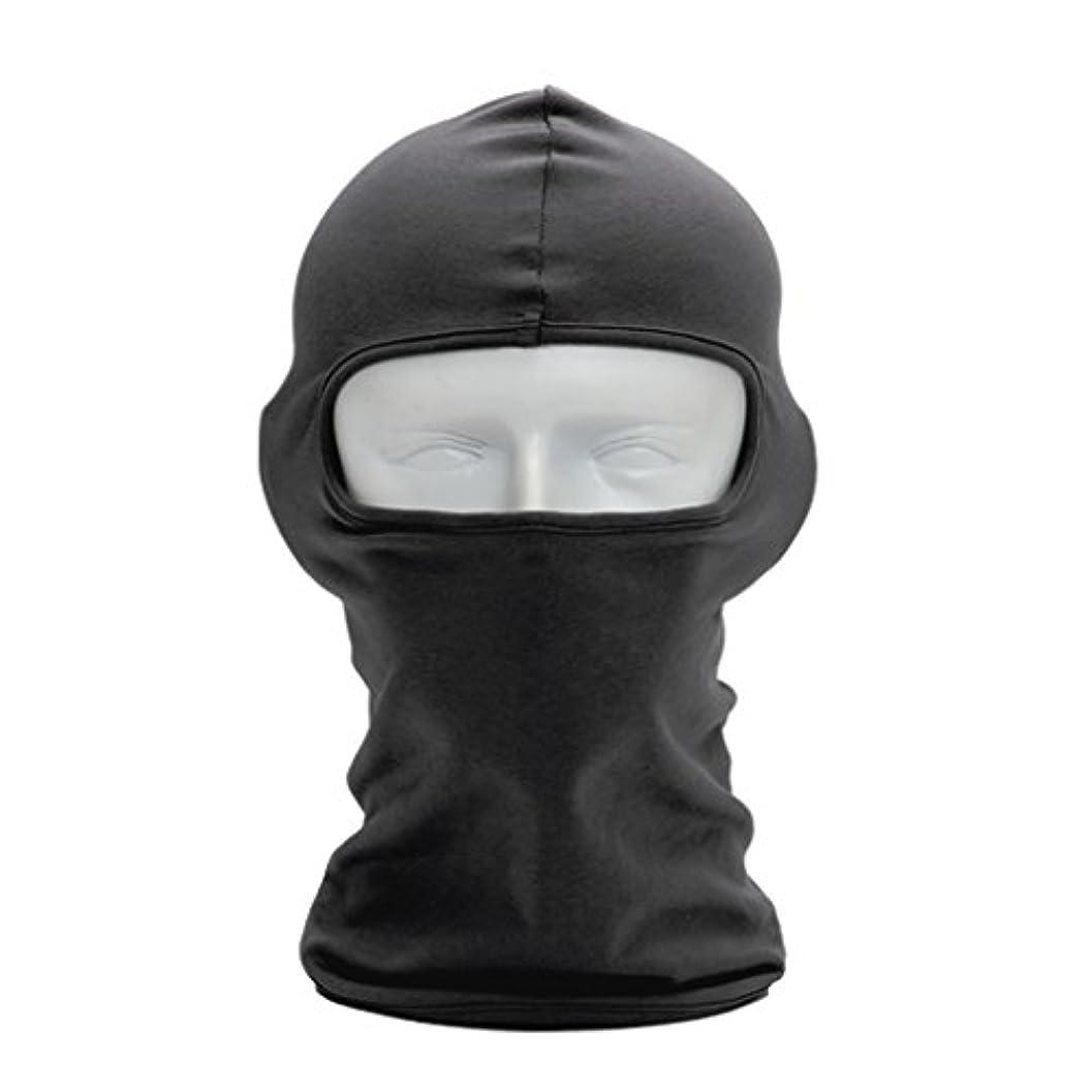 太い保護超えるGreenery アウトドア防塵/防風マスク 帽子マスク フェイスマスク 紫外線 日焼け 対策 吸汗 速乾 自転車/バイク/スキー/釣り/登山/屋外コンバットなどアウトドアスポーツに利用!