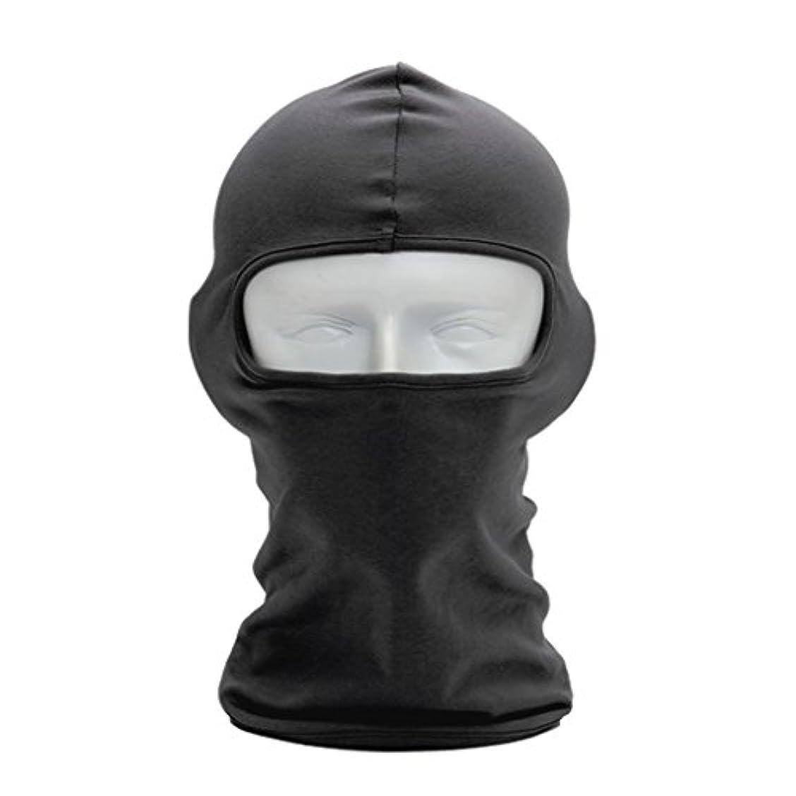 Greenery アウトドア防塵/防風マスク 帽子マスク フェイスマスク 紫外線 日焼け 対策 吸汗 速乾 自転車/バイク/スキー/釣り/登山/屋外コンバットなどアウトドアスポーツに利用!