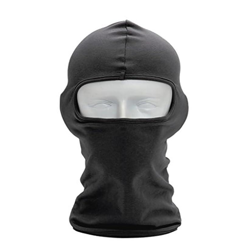権威腹痛スケッチGreenery アウトドア防塵/防風マスク 帽子マスク フェイスマスク 紫外線 日焼け 対策 吸汗 速乾 自転車/バイク/スキー/釣り/登山/屋外コンバットなどアウトドアスポーツに利用!