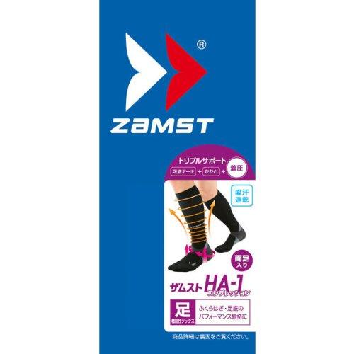 ザムスト(ZAMST) アーチ サポートソックス HA-1コンプレッション ランニング バスケ Mサイズ 両足入り ブラック 375402