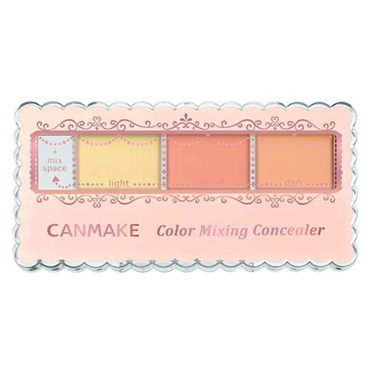 長方形無視ペフキャンメイク カラーミキシングコンシーラーC12 イエロー&オレンジベージュ 3.9g
