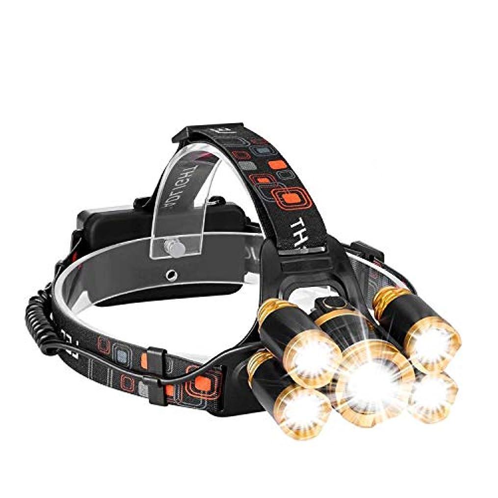 治安判事ジャンプするボーナス屋外のポータブル多機能ズーム5LED充電強いヘッドライトフォーカス懐中電灯調節可能な照明ヘッドライト