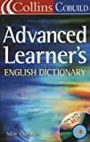 Collins COBUILD Advanced Learner's English Dictionary + CD-ROM 画像