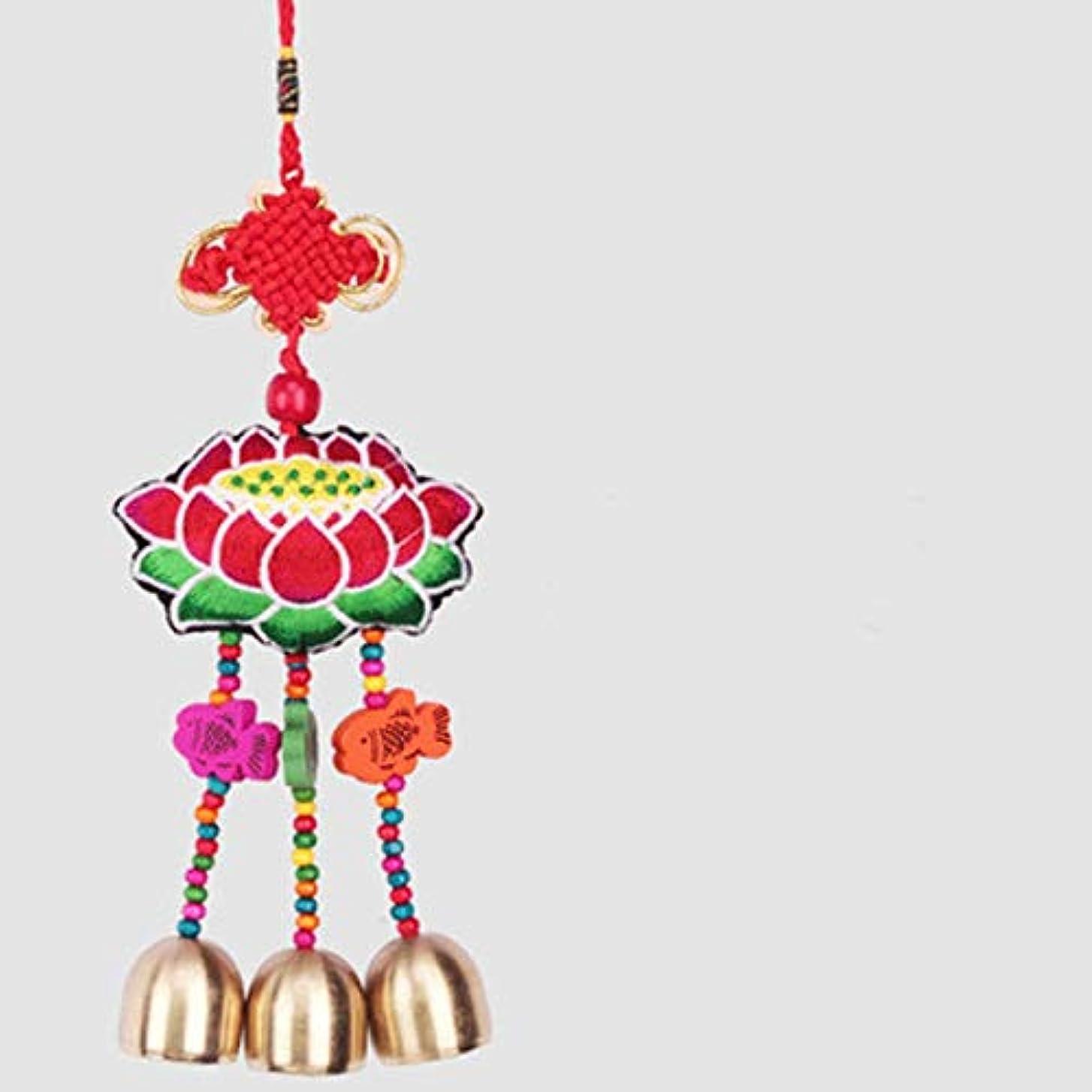 近代化する面倒半ばJielongtongxun Small Wind Chimes、中華風刺繍工芸品、14スタイル、ワンピース,絶妙な飾り (Color : 13)