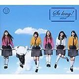 Waiting room / AKB48(アンダーガールズ)