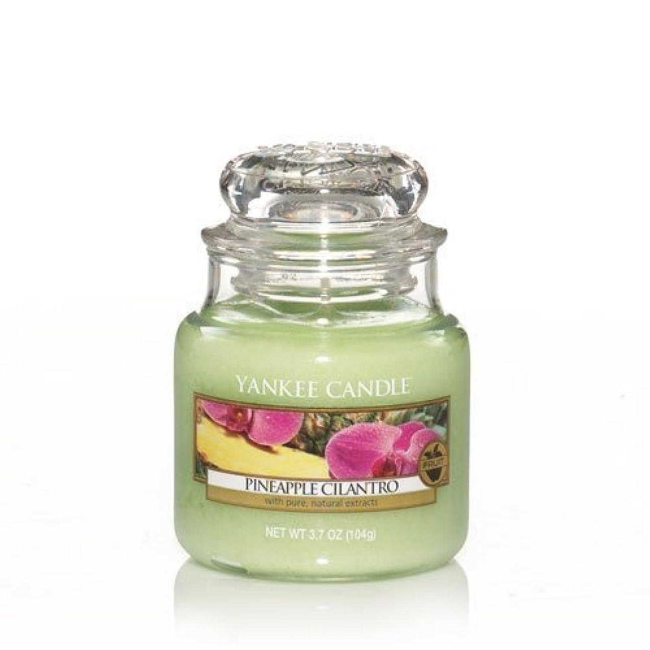 いちゃつく感謝祭報復Yankee Candle Pineapple Cilantro Small Jar Candle, Fruit Scent by Yankee Candle Co. [並行輸入品]