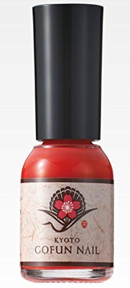 驚くばかり振動する狐京の胡粉ネイル 紅梅