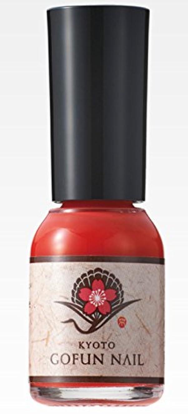 荷物精神的にスペース京の胡粉ネイル 紅梅