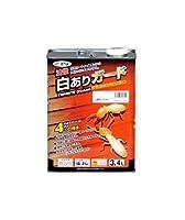 アサヒペン 油性白ありガード 3.4L クリヤ 【まとめ買い3缶セット】