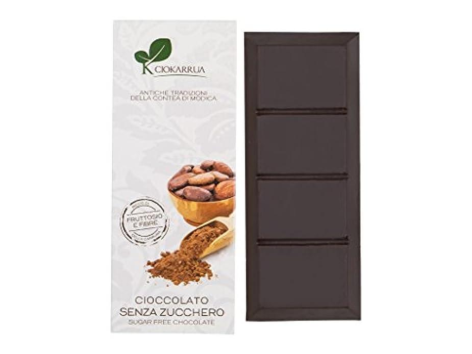 プライム艦隊アラビア語モディカ チョコレート 無糖 Modica Chocolate Senza Zucchero 100g イタリア シチリア