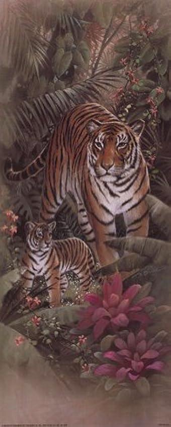 矢印放牧する穀物Tiger with Cubs by t.c. Chiu – 8 x 20インチ – アートプリントポスター LE_69734