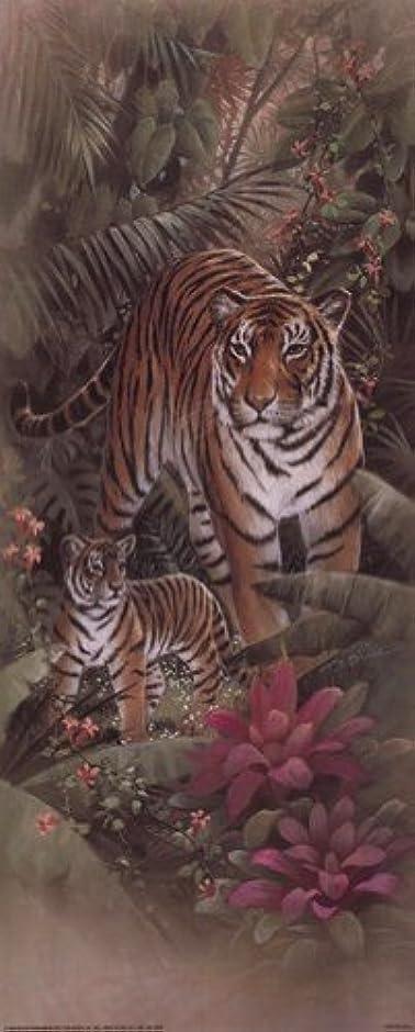 恐ろしいですタイプライタートレードTiger with Cubs by t.c. Chiu – 8 x 20インチ – アートプリントポスター LE_69734