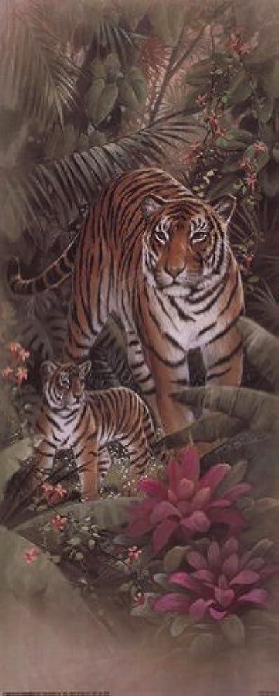 説明葉を拾うポジションTiger with Cubs by t.c. Chiu – 8 x 20インチ – アートプリントポスター LE_69734
