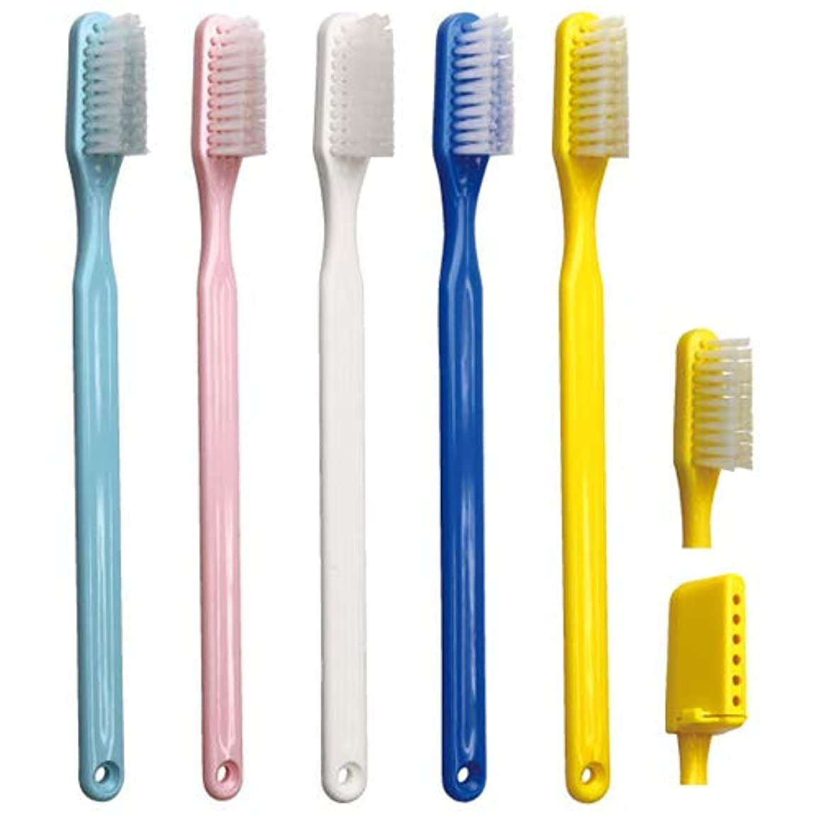 冷える側溝繰り返した歯科医院専用商品 PHB 歯ブラシ アダルト5本セット( 歯ブラシキャップ付)ライトブルー?ピンク?ホワイト?ネオンブルー?イエロー