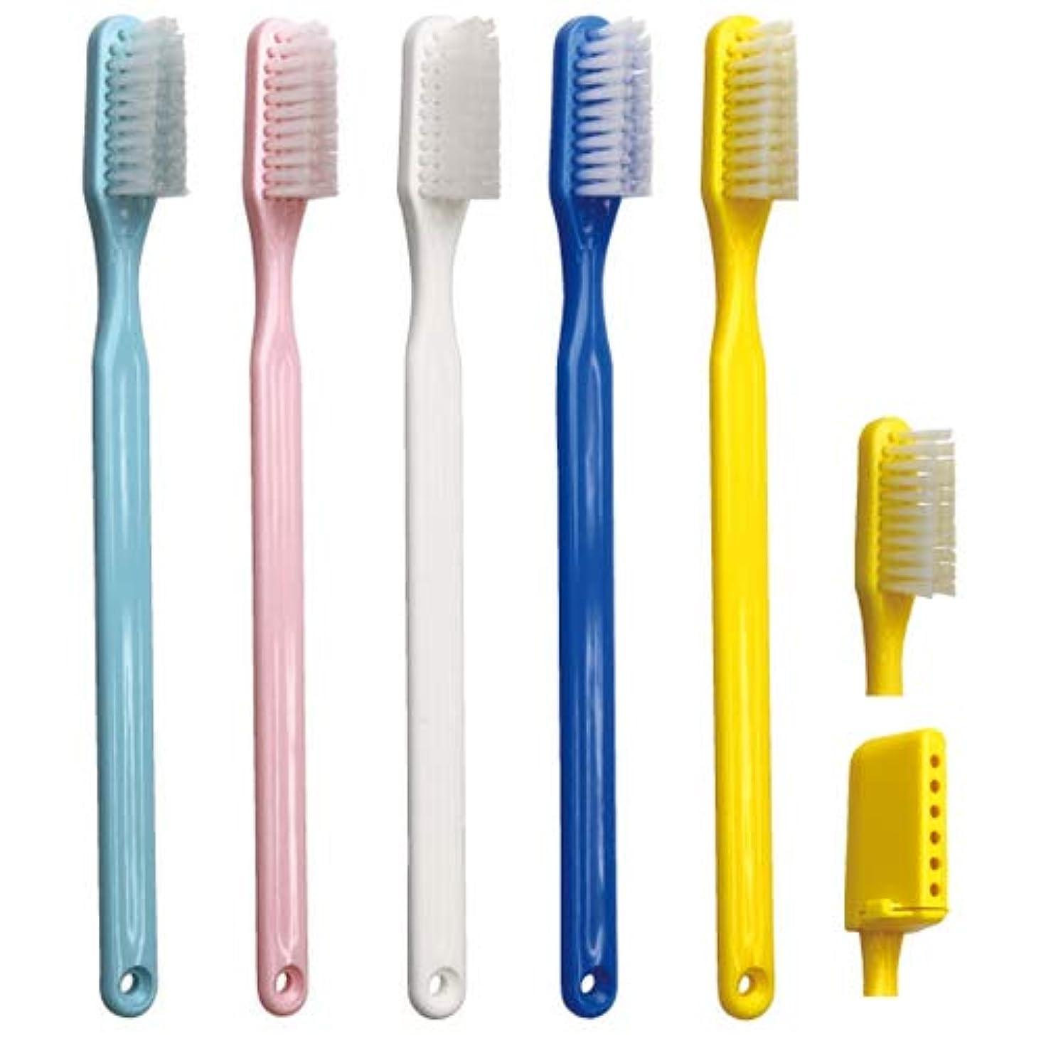 歯科医院専用商品 PHB 歯ブラシ アダルト5本セット( 歯ブラシキャップ付)ライトブルー?ピンク?ホワイト?ネオンブルー?イエロー