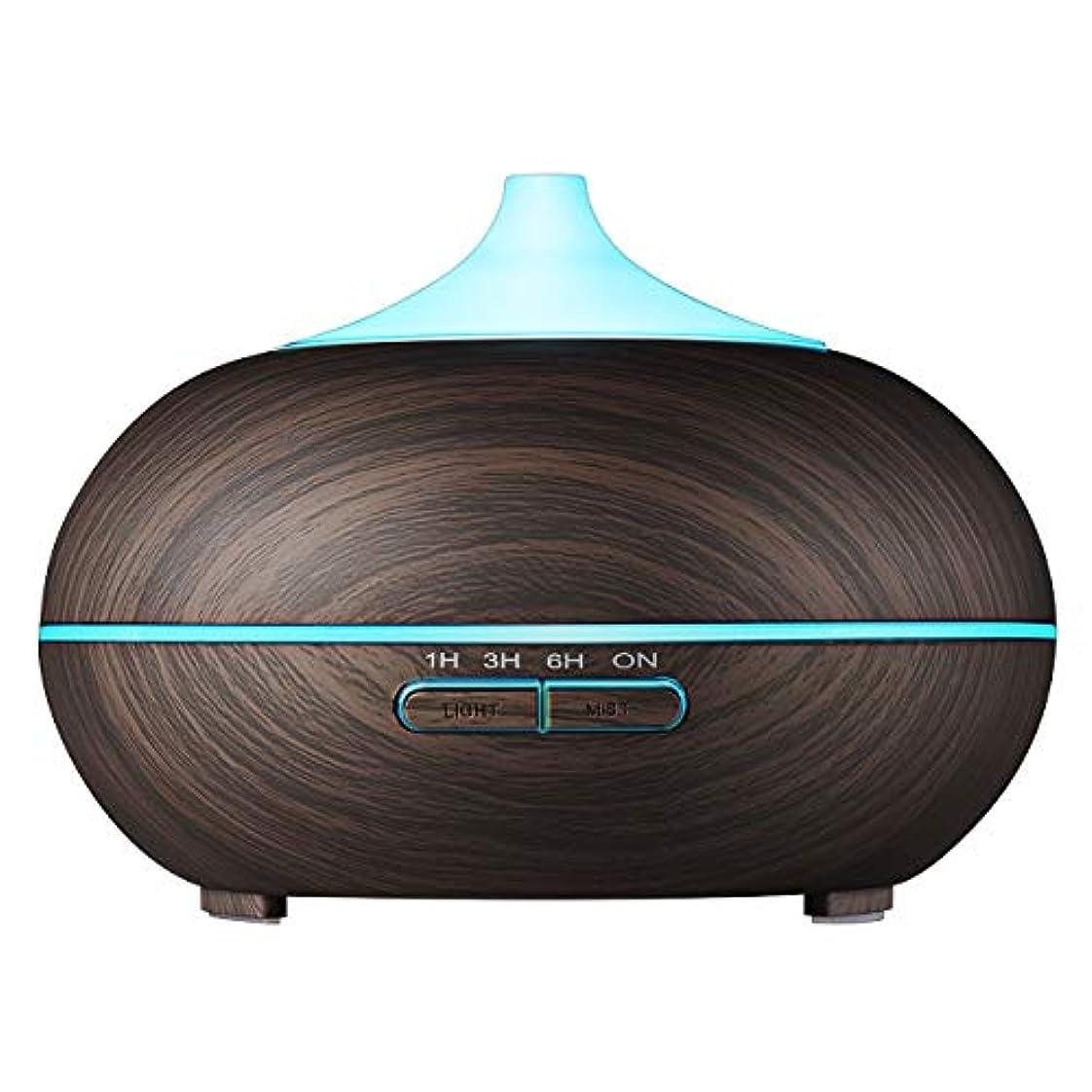 VicTsing 300 ml Aromatherapy Essential Oil Diffuser、超音波クールなミスト加湿器with 14 – カラーLEDライト、木目デザイン
