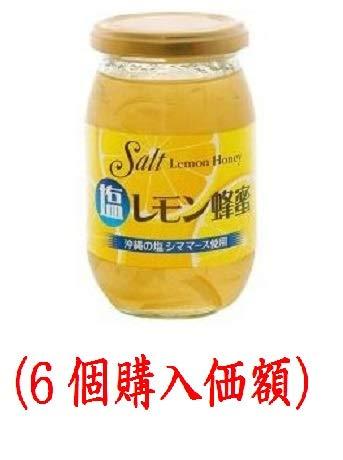 国産レモン.蜂蜜400g(6個セット)ユニマツトリケン
