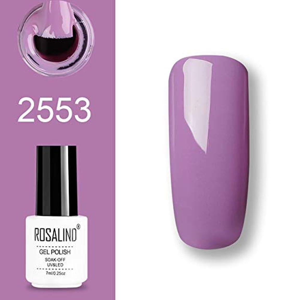 ファッションアイテム ROSALINDジェルポリッシュセットUVセミパーマネントプライマートップコートポリジェルニスネイルアートマニキュアジェル、ライトパープル、容量:7ml 2553。 環境に優しいマニキュア