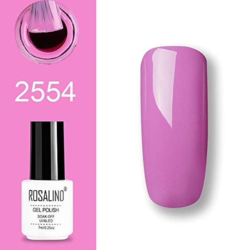 ステーキアサーアロングファッションアイテム ROSALINDジェルポリッシュセットUVセミパーマネントプライマートップコートポリジェルニスネイルアートマニキュアジェル、ピンク、容量:7ml 2554。 環境に優しいマニキュア