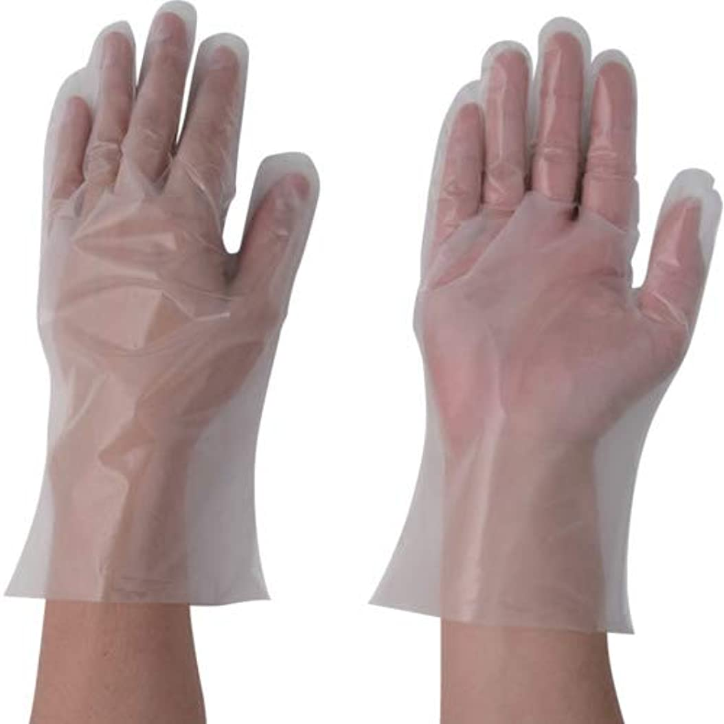 資源割り当てます言及するアズワン ナビフィット手袋 100枚入