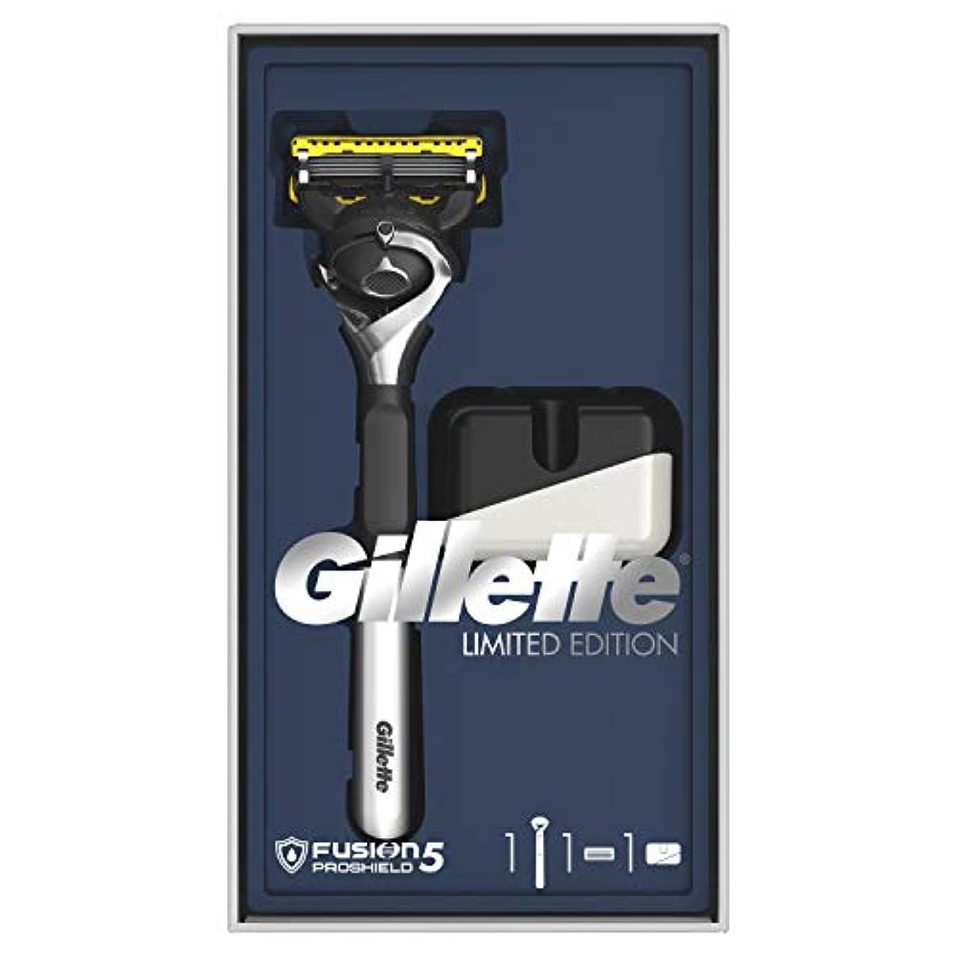 論争的専門用語公平ジレット プロシールド 髭剃り本体+替刃1個 オリジナルスタンド付 スペシャルパッケージ
