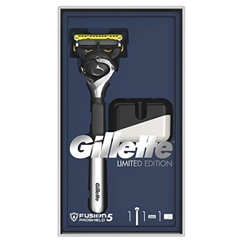 ロゴ意志に反する抽出ジレット プロシールド 髭剃り本体+替刃1個 オリジナルスタンド付 スペシャルパッケージ