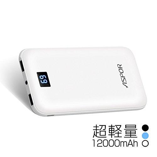 PZX モバイルバッテリー 大容量 12000mAh 軽量 薄型 スマホ 充電器 LEDランプ LCD残量表示 2.4A 急速充電 持ち運び電池 アイフォン 2USBポート 2台同時充電 モバイル バッテリー iPhone 携帯充電器 iphone / ipad / android 対応 (ホワイト)