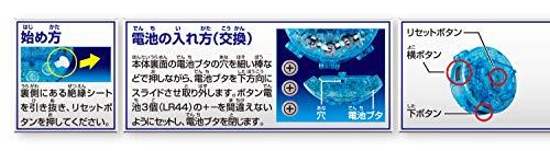 ウルトラマンR/B(ルーブ) DXキワミクリスタル