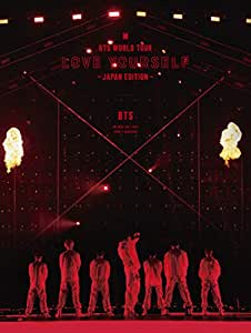 BTS WORLD TOUR 'LOVE YOURSELF' ~JAPAN EDITION~(初回限定盤)[DVD]